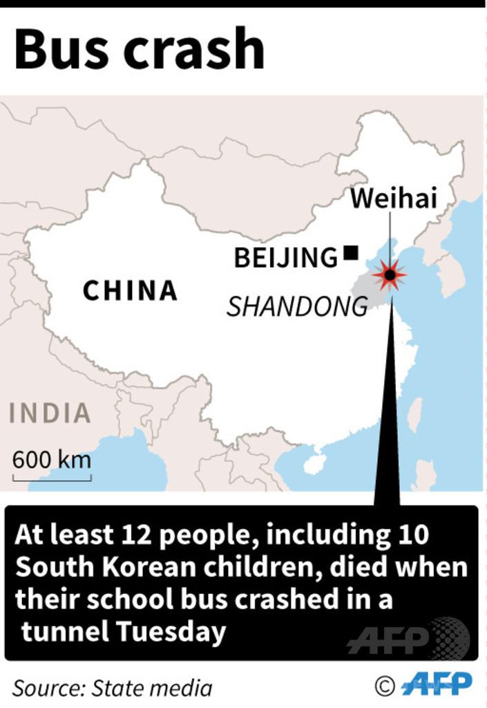 中国でスクールバスが衝突事故、韓国人園児ら12人が死亡
