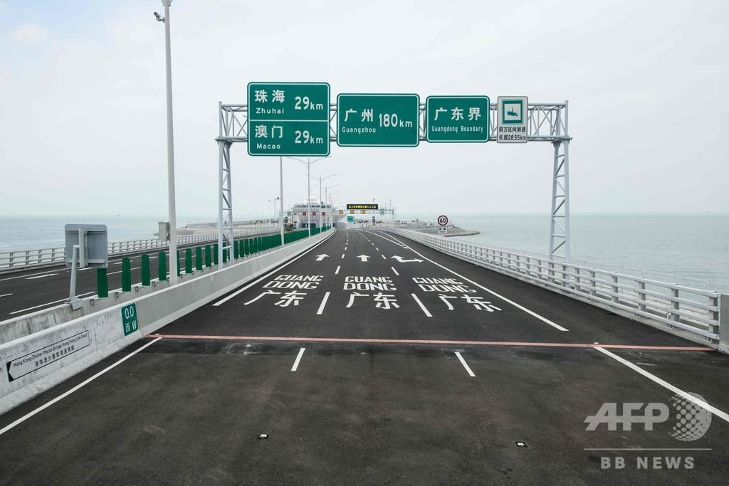世界最長の海上橋、中国本土~香港で通行開始