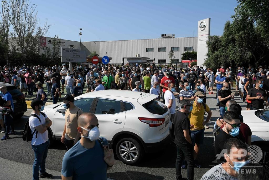 日産自動車、約10年ぶりの赤字転落 スペイン工場閉鎖へ
