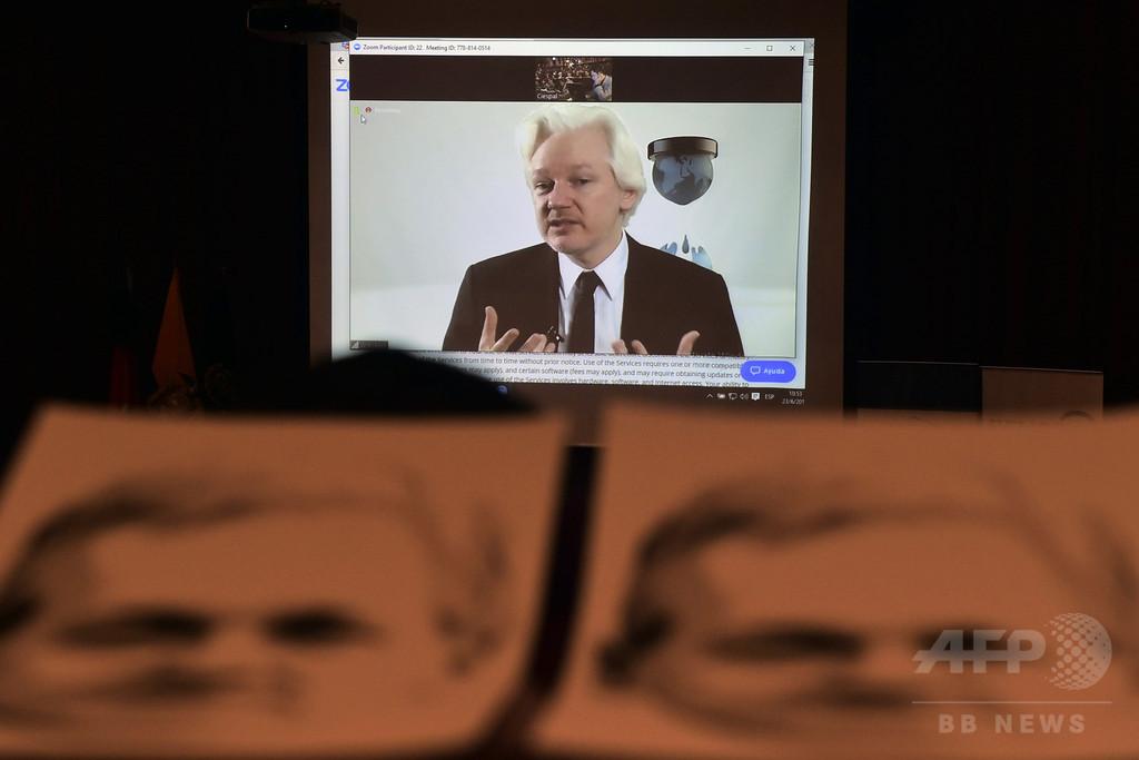 ウィキリークス、CIAのハッキング技術暴露 大量の文書公開