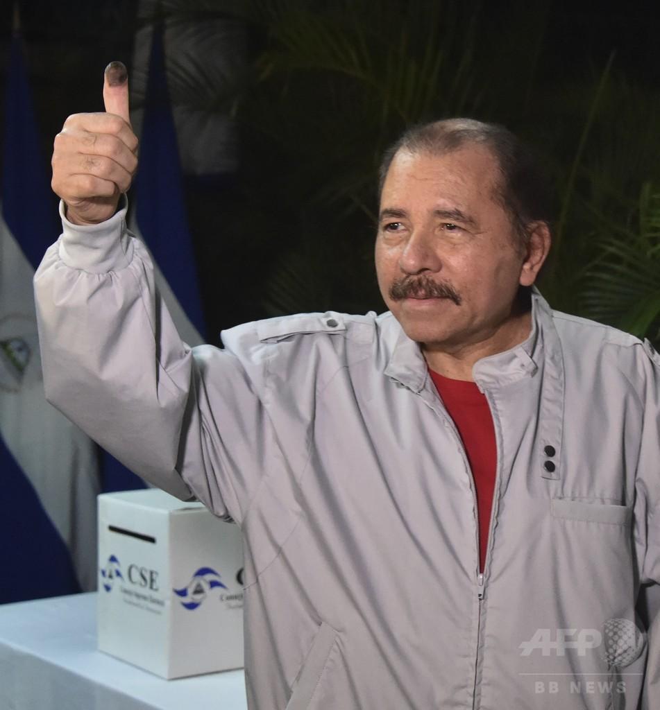 ニカラグア、パリ協定に署名 不参加は米・シリアのみに