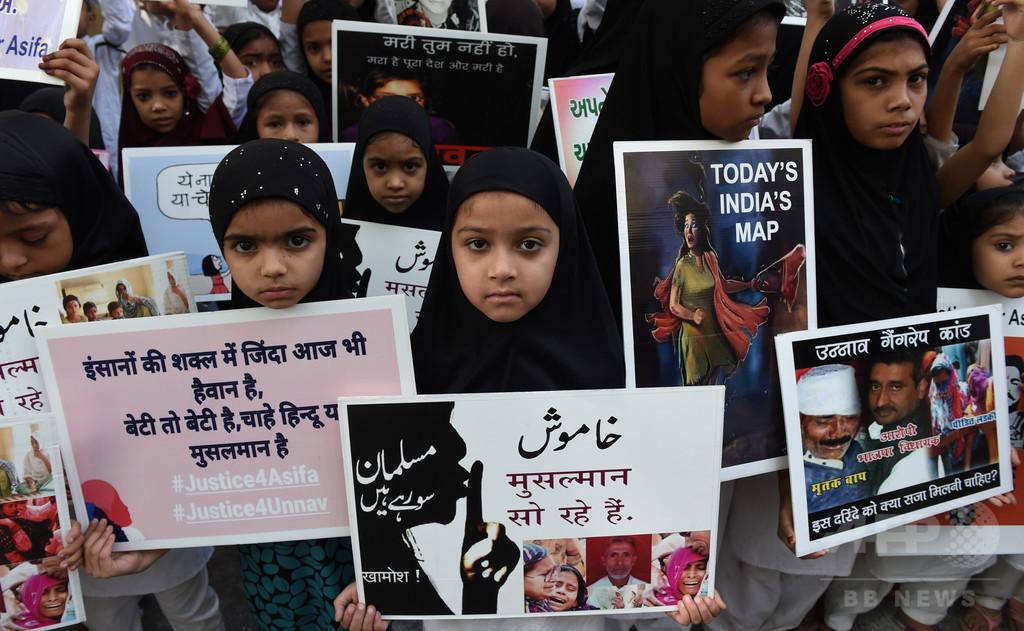 インド、子供に対する性的暴行で死刑を可能に