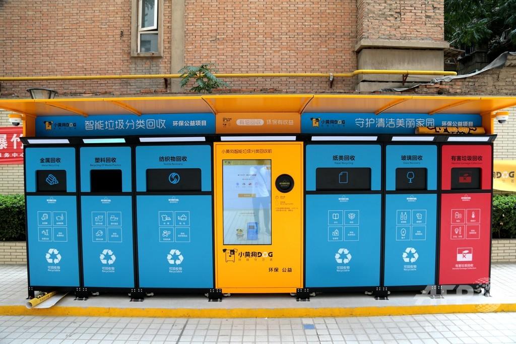 回収費も得られるスマートゴミ回収機、重慶市に導入 アプリと回収機が連動
