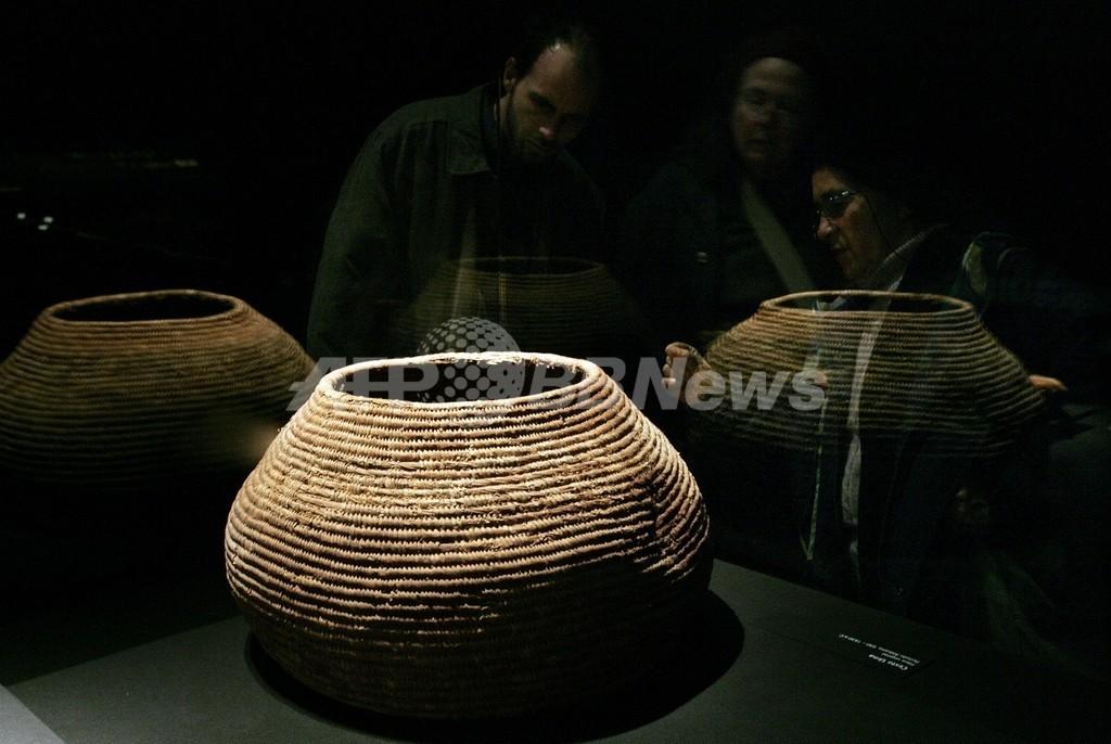 世界最古の繊維を発見、グルジア