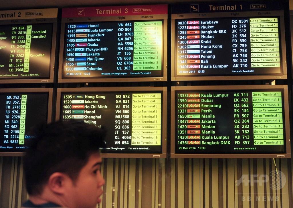 インドネシア発のエアアジア機が消息絶つ