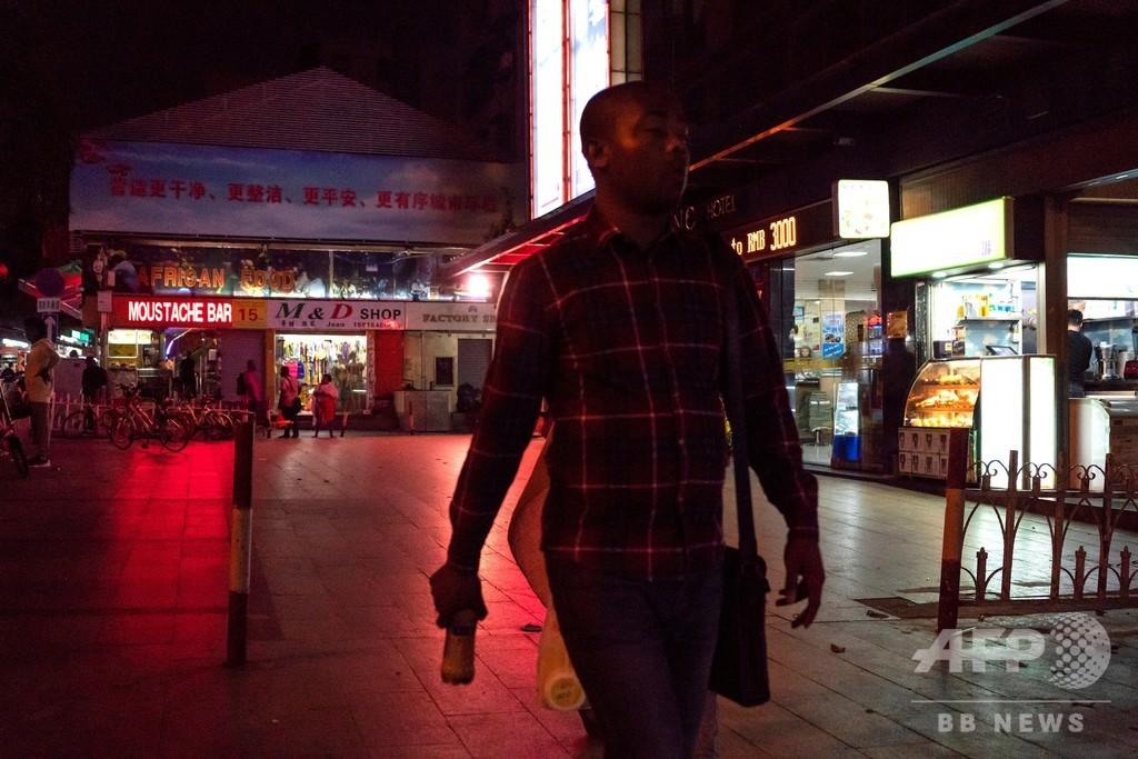 中国でコロナめぐる差別、アフリカ諸国が猛反発「容認できない」