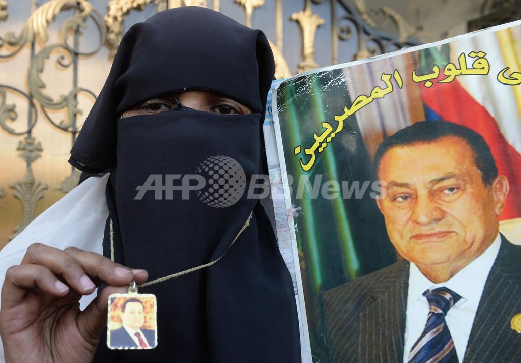 ムバラク元大統領保釈、軍病院で軟禁へ エジプト