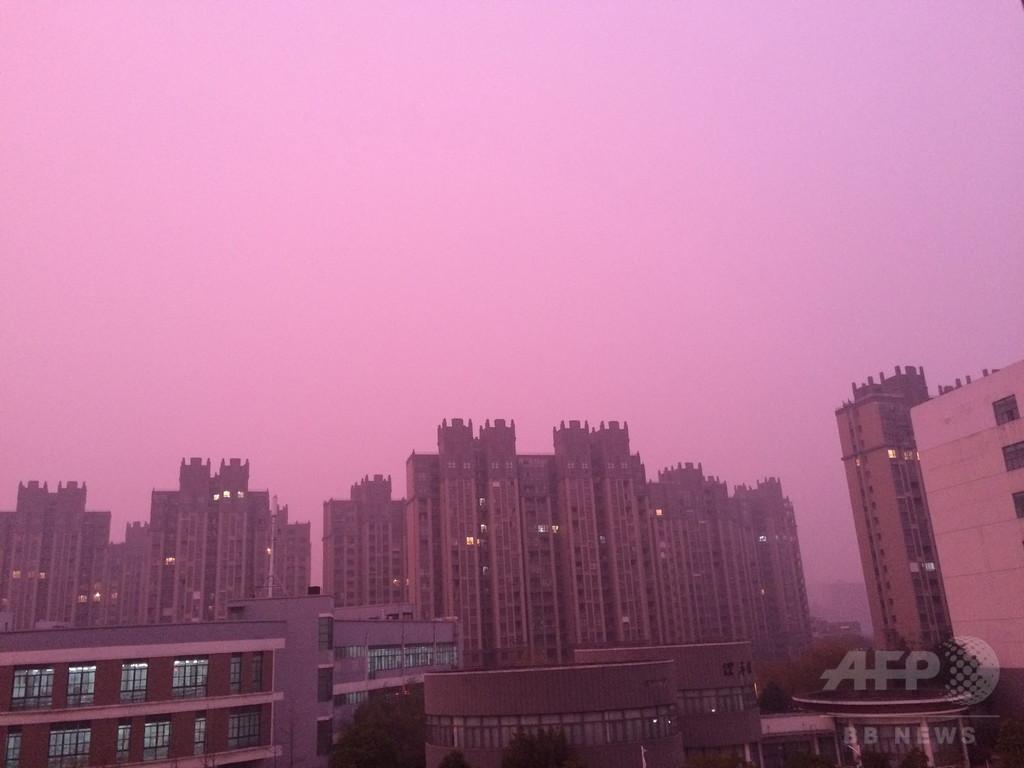紫色の煙霧でネット騒然、中国・南京 大気汚染の影響か