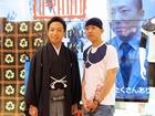 「松竹歌舞伎×ユニクロ プロジェクト」お披露目会に市川氏・NIGO氏ら出席