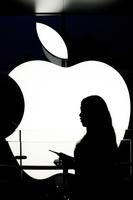 米アップル、利益伸び悩みの懸念から株価急落 四半期決算受け