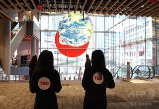 「ポーカーフェースはもう終わり」 最新技術で感情見抜く TED