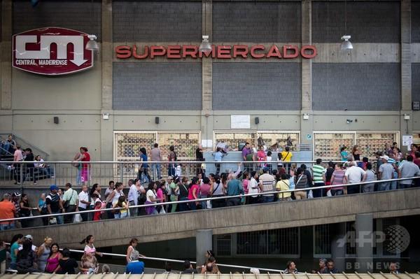 ベネズエラ、経済緊急事態を宣言 大統領「危機的状況」