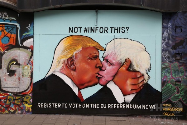 トランプ氏と前ロンドン市長のキス壁画出現、英国のEU残留を訴え