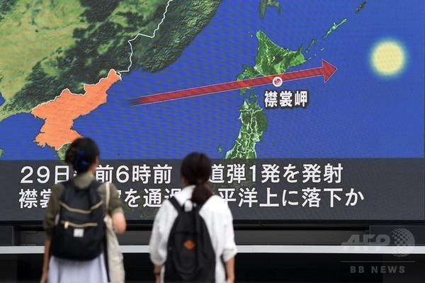 国連安保理、30日に緊急会合 北朝鮮ミサイル発射で日米が要請
