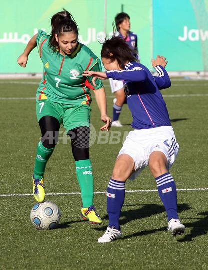 サッカー日本女子選抜、パレスチ...