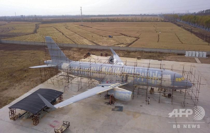 飛ばせないなら造ればいい、中国人農家が原寸大飛行機模型を製作