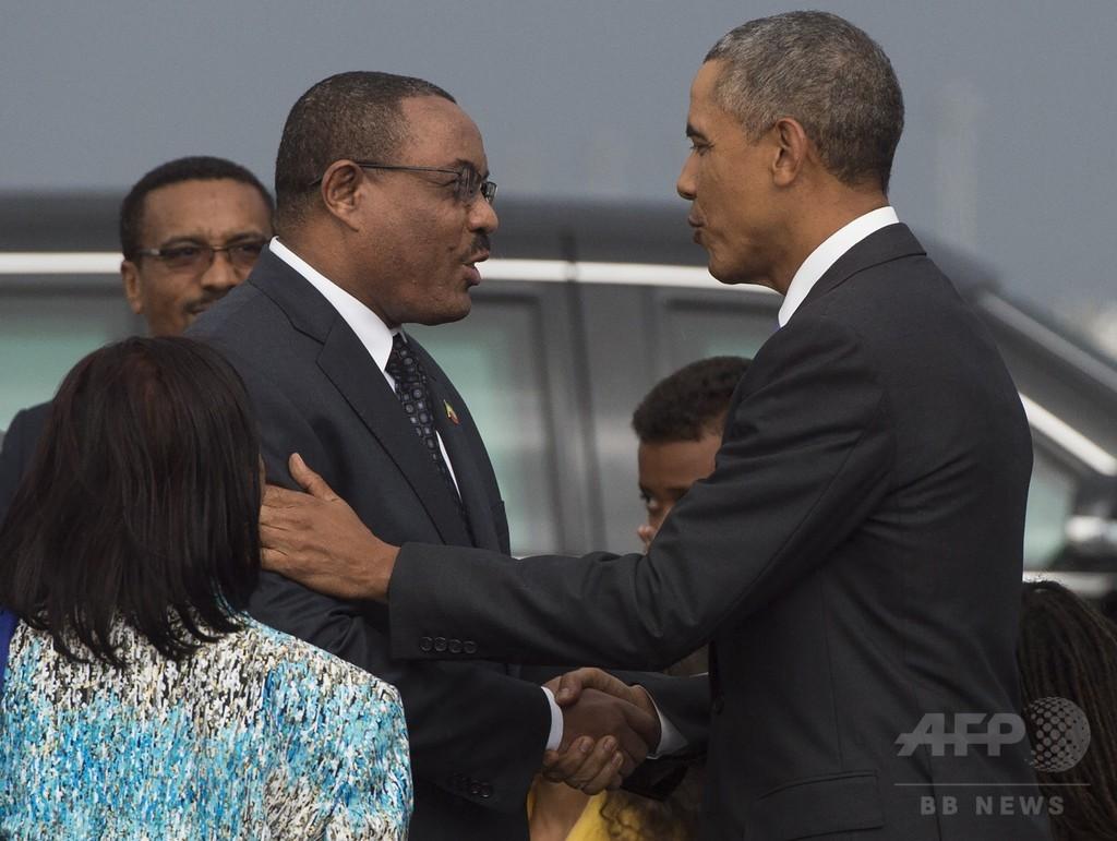 オバマ米大統領、エチオピア訪問を開始 アフリカ連合本部で演説も