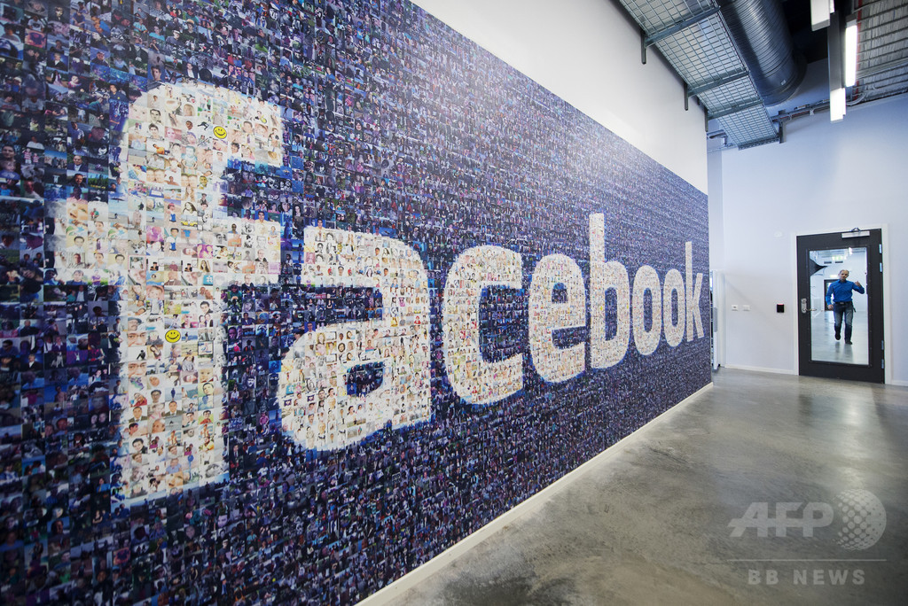 フェイスブックに新ストリーミングサービス、著名人とファン繋ぐ