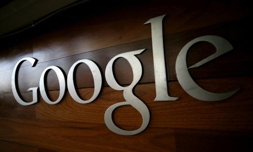 図書館蔵書の電子化、7年越し訴訟で和解 グーグルと米出版社協会