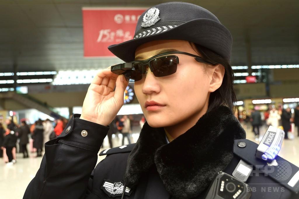 顔認証技術で容疑者発見、中国の警察がスマートグラスを導入