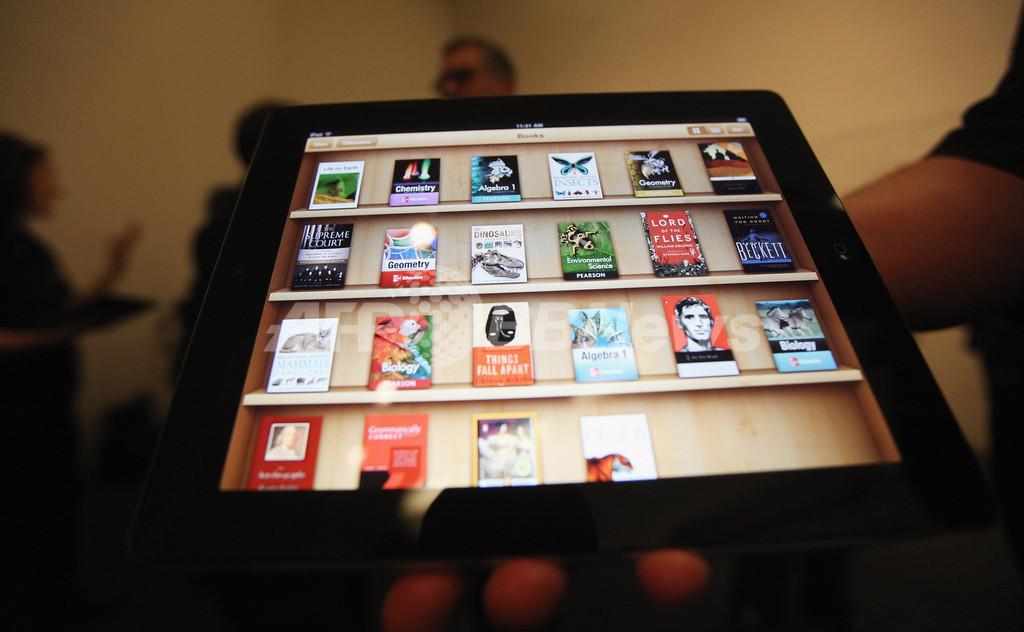 米司法省、アップルと出版大手5社を独禁法違反で提訴