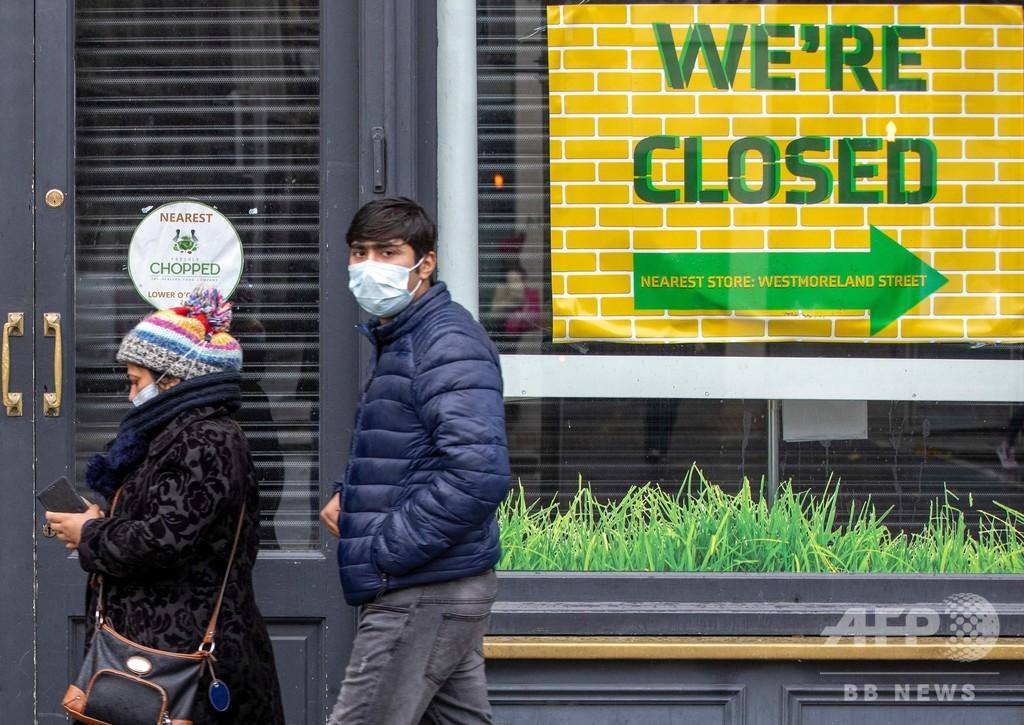 アイルランド、EU初の全国再封鎖へ 学校は閉鎖せず