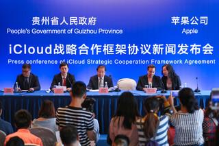 中国のアップルiCloudサービス、現地企業に移管 2月28日から