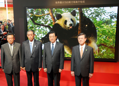 胡錦濤中国国家主席が帰国