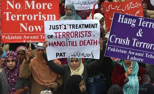 パキスタン、テロ対策で特別法廷設置へ 学校襲撃受け「行動計画」