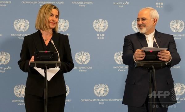 欧米が対イラン経済制裁を解除、核合意履行の確認受け