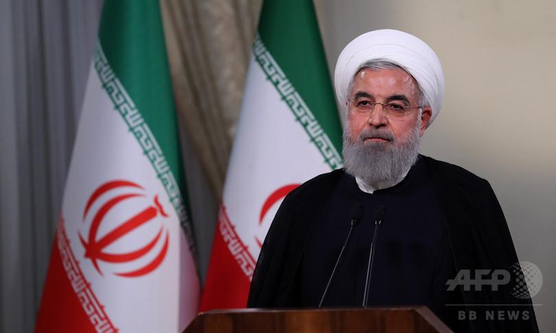 イラン大統領、濃縮「無制限」再開示唆 米の核合意離脱表明受け