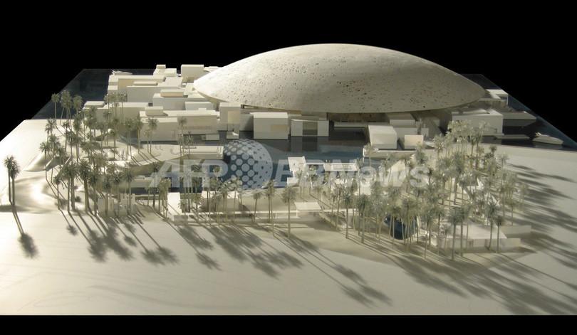 アブダビのルーブル美術館別館建築、フランス国民議会が承認