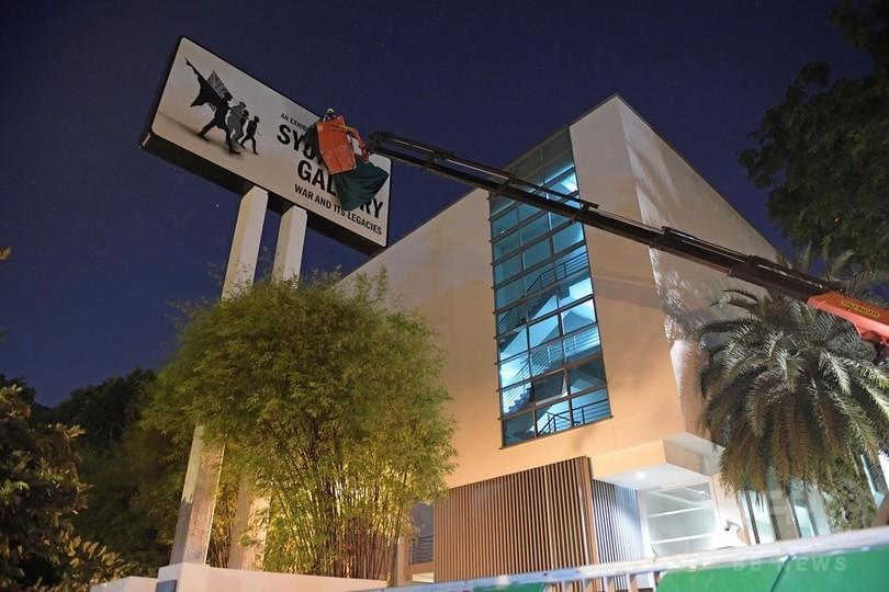 日本占領時代の展示会、抗議受け名称変更 シンガポール