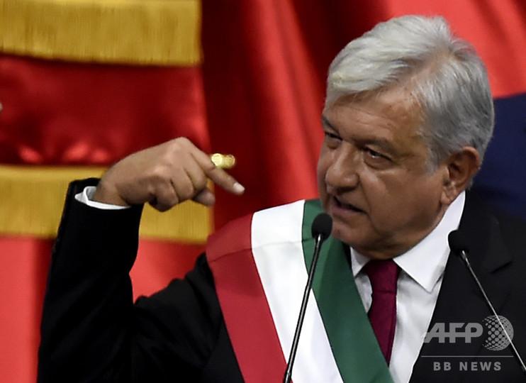 メキシコ新大統領就任、左派ロペスオブラドール氏 貧困・汚職対策など掲げる