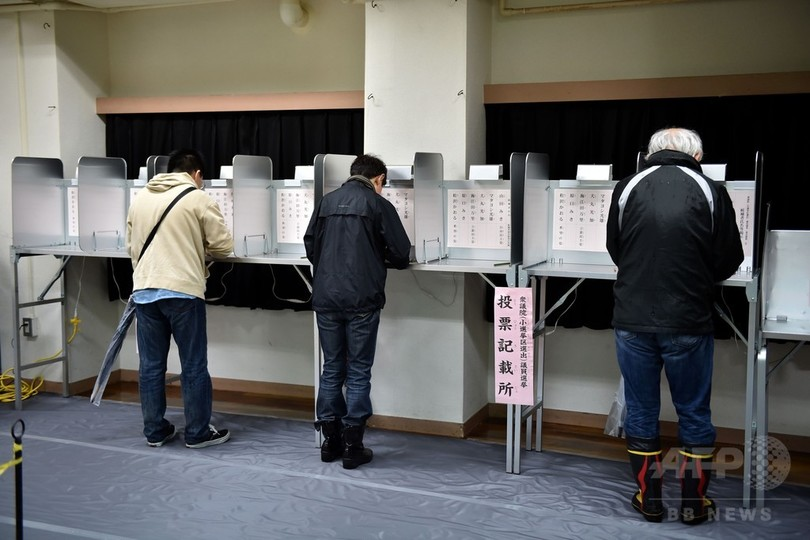 衆院選、きょう投票 風雨に負けず投票所へ