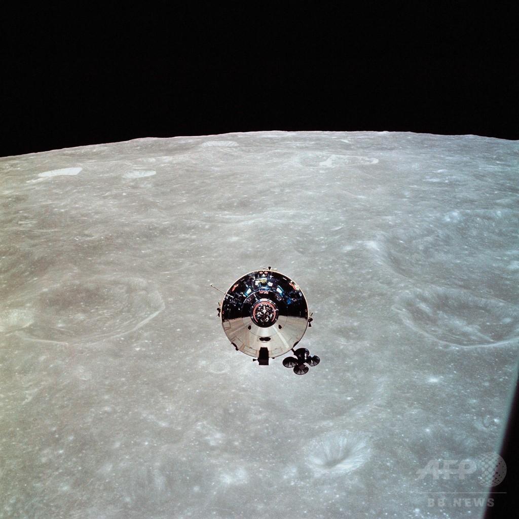 アポロ飛行士が聞いた不思議な「音楽」、NASAが公開