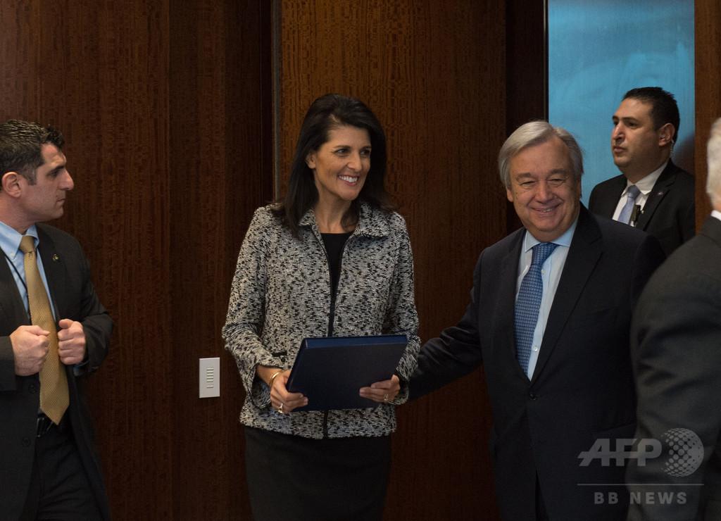 トランプ政権を支持しなければ「相応の対応」、米国連大使が警告