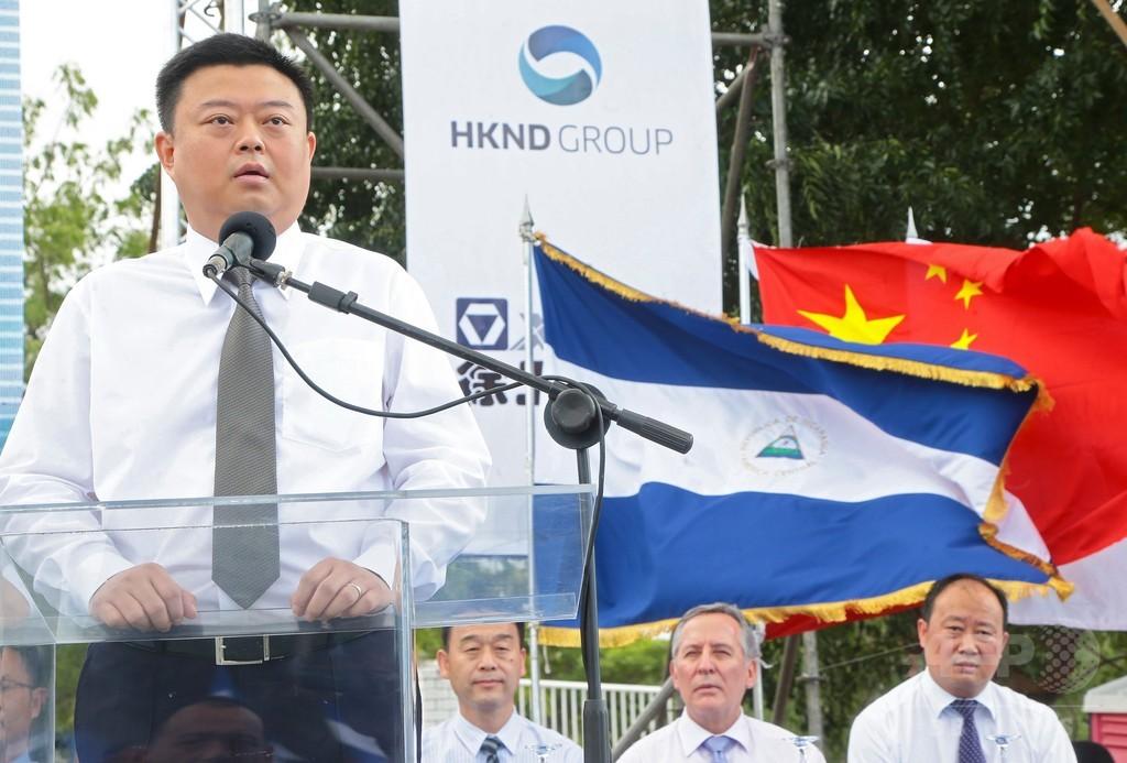 中国企業が巨大運河の建設着手、南米ニカラグア