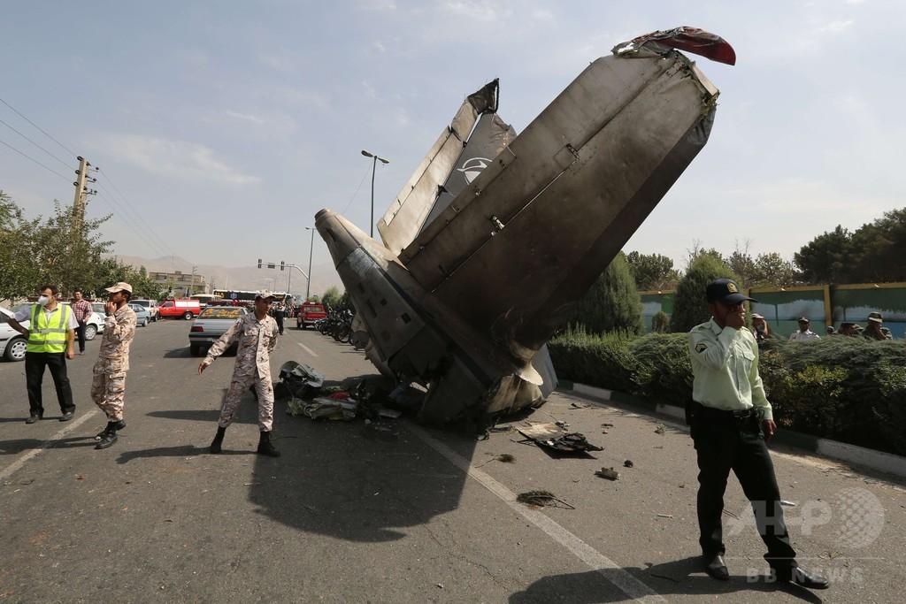 テヘラン近郊で旅客機が墜落、39人死亡