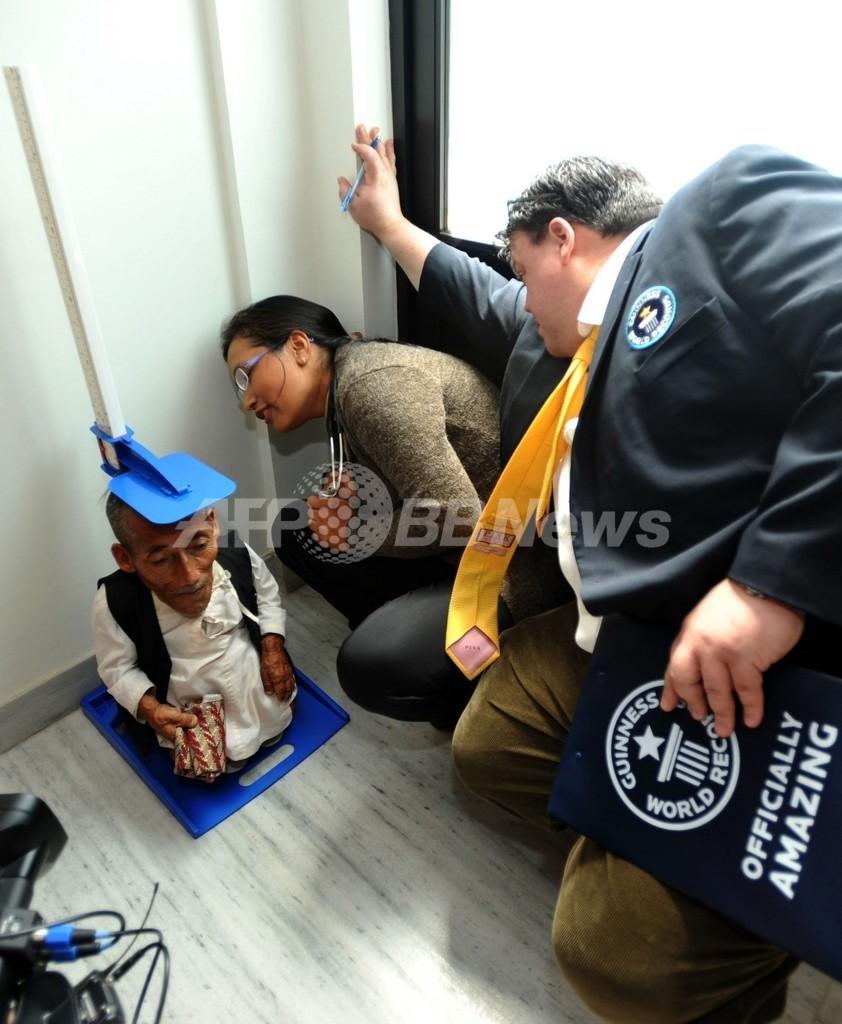 身長54.6センチのネパール人男性、ギネス世界記録に認定