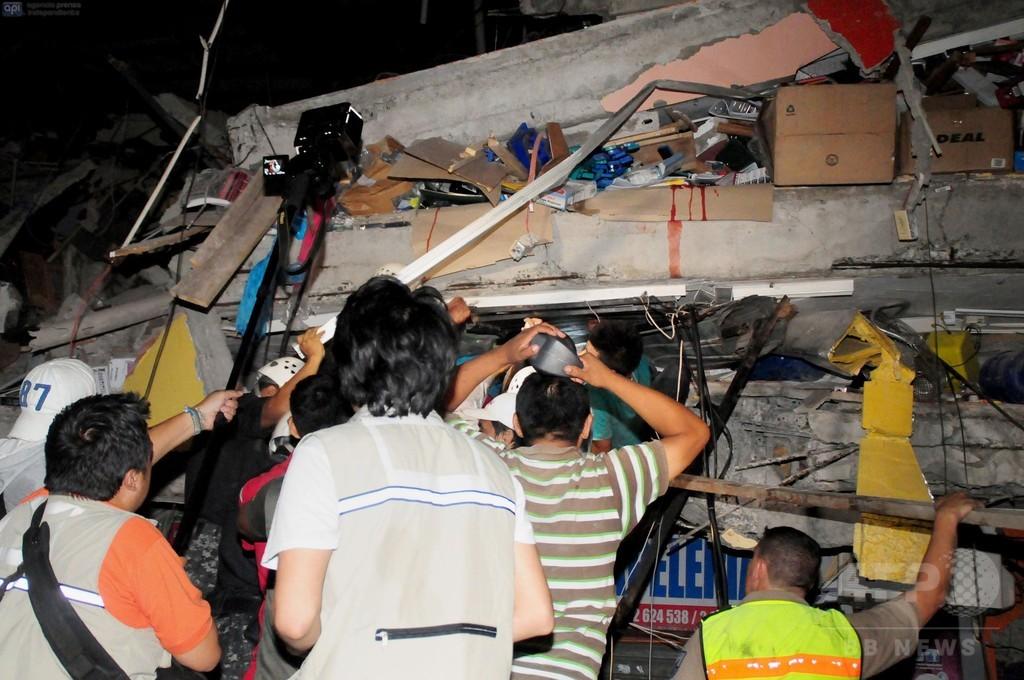 エクアドルの地震、死者少なくとも77人に 副大統領発表