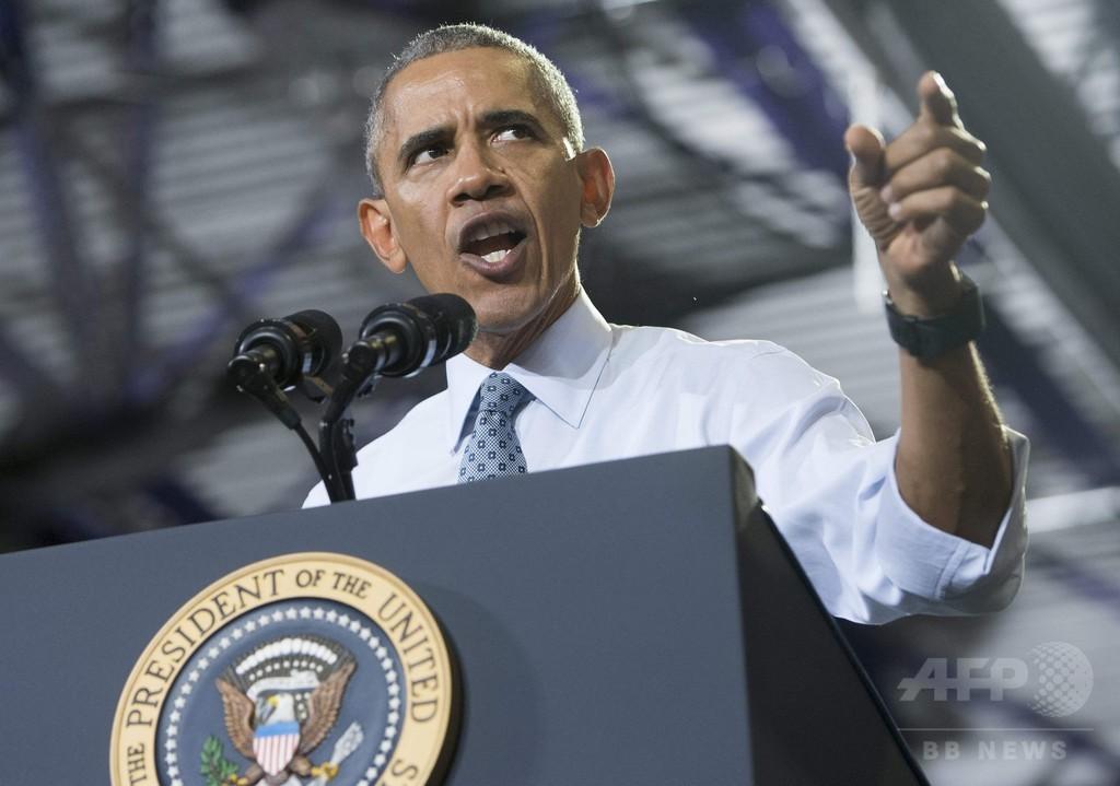 「捜査はほのめかしに基づくな」 オバマ氏、FBI長官を暗に批判