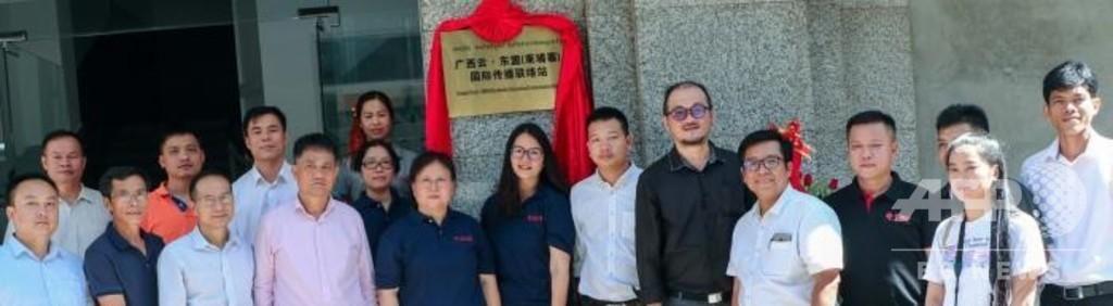 中国とカンボジアを結ぶメディアプラットホーム設立