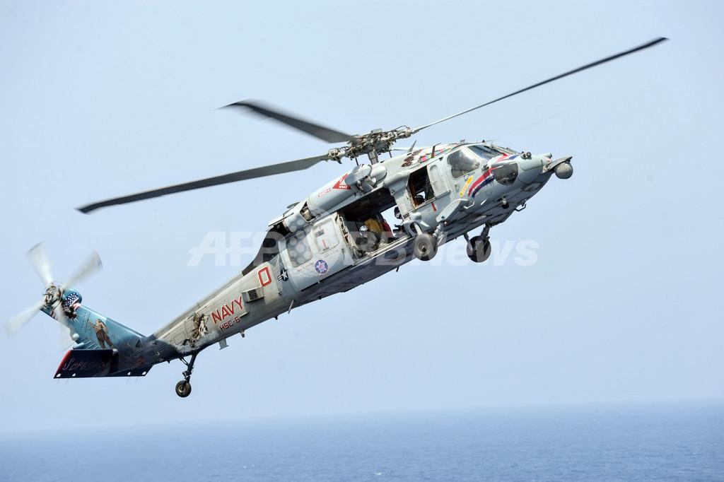 米軍ヘリが緊急着陸失敗、神奈川県三浦市