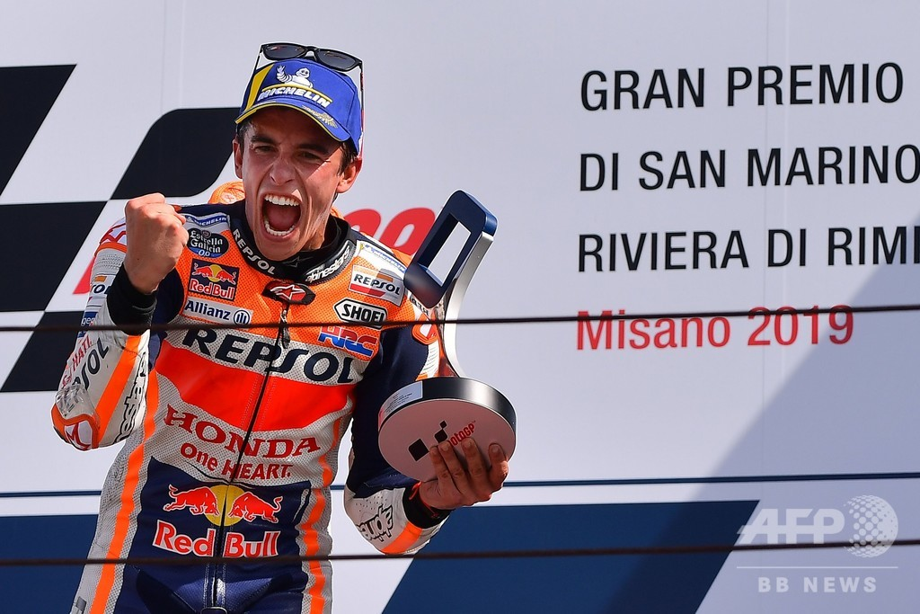 マルケスがサンマリノGP制覇、総合争いでリード広げる