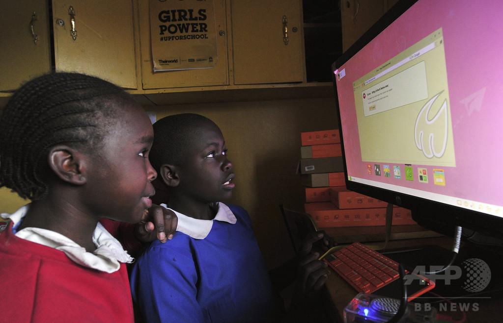 途上国、少女たちへの投資で経済効果は2兆円超に 国連