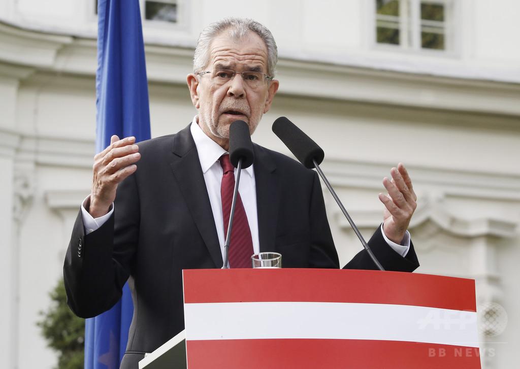 オーストリア大統領選、極右候補が僅差で敗北