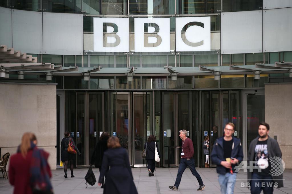 英BBC、編集部450人解雇へ 「視聴者や環境の変化に適応」
