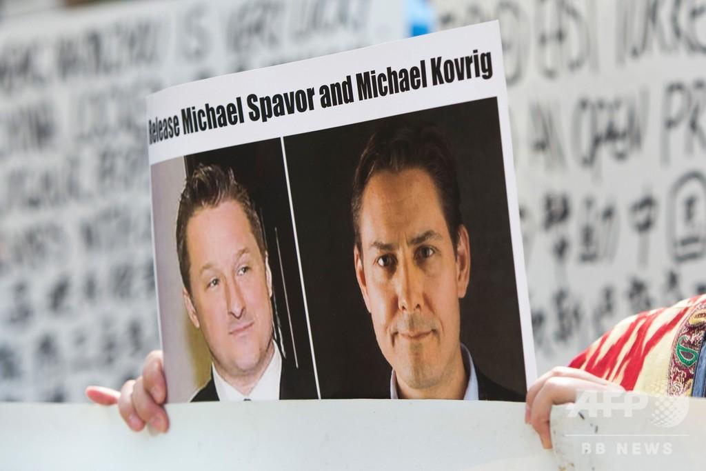 中国当局、拘束のカナダ人2人をスパイ罪で起訴