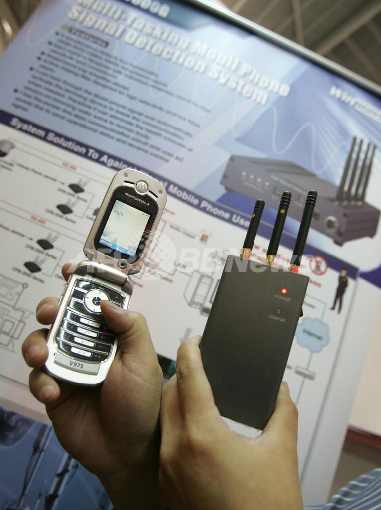スペインで携帯電話ウイルスの開発者逮捕